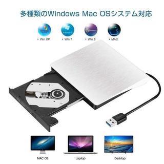外付けドライブ DVD USB3.0 USBケーブル付き 白 ¥2,870 商品(携帯電話本体)