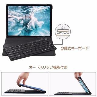 iPad air 2019 ケース キーボード SENGBIRCH (携帯電話本体)