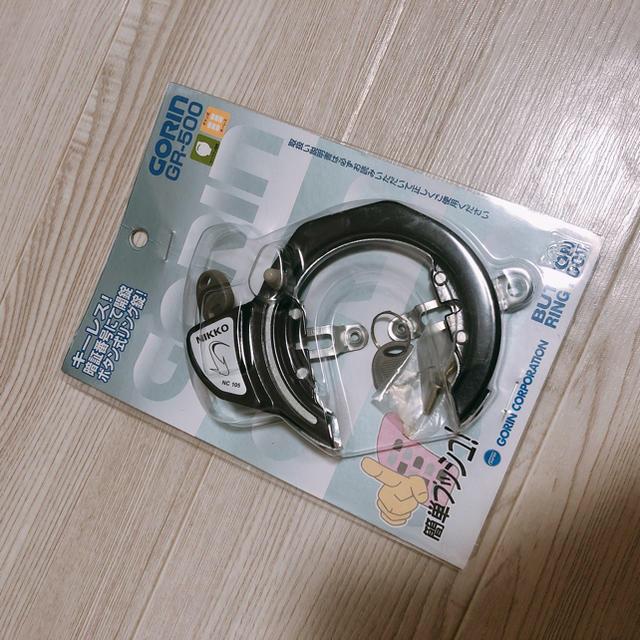 NIKKO(ニッコー)のNIKKO 自転車 サークル錠 キッズ/ベビー/マタニティの外出/移動用品(自転車)の商品写真