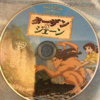 ディズニー(Disney)のディズニー ターザン アンド ジェーン DVD(アニメ)