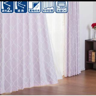 ニトリ(ニトリ)のニトリ カーテン 遮熱 遮光 形状記憶 裏地付き ローズ 100×200 2枚 (カーテン)