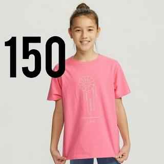 ユニクロ(UNIQLO)のユニクロ×ビリー・アイリッシュ×村上隆      Tシャツ  150cm(Tシャツ(半袖/袖なし))