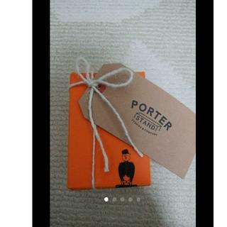 ポーター(PORTER)のPORTER × シチズン腕時計(コラボ)(腕時計(アナログ))