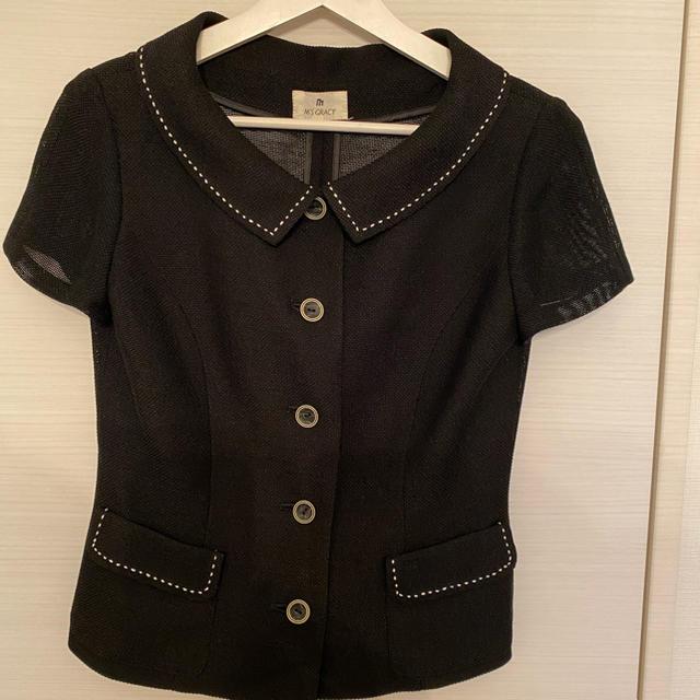 M'S GRACY(エムズグレイシー)のエムズグレイシージャケットスカートセット レディースのレディース その他(セット/コーデ)の商品写真