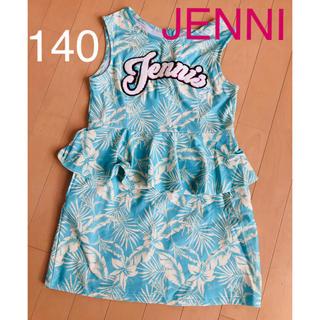 ジェニィ(JENNI)のJENNI ボタニカル柄 ワンピース 140 女の子 グリーン ハイビスカス(ワンピース)