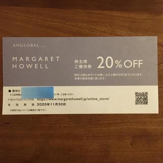 マーガレットハウエル(MARGARET HOWELL)のMARGARET HOWELL 株主様ご優待券 20%off(ショッピング)