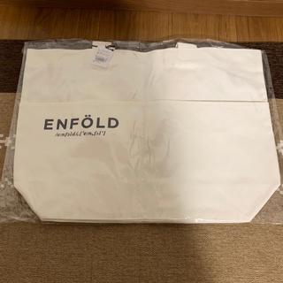 エンフォルド(ENFOLD)の新品未使用 ENFOLD エンフォルド キャンバス トートバッグ コットン(トートバッグ)