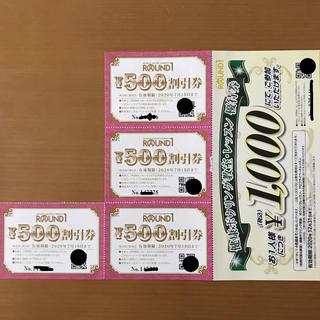 ラウンドワン 割引券 2000円分 期限延長(ボウリング場)