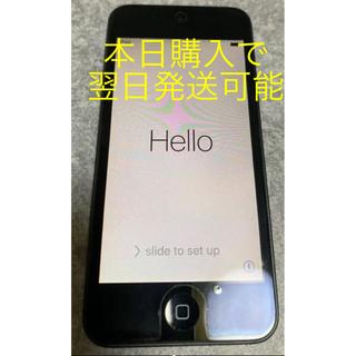 アイポッドタッチ(iPod touch)のiPod touch (その他)