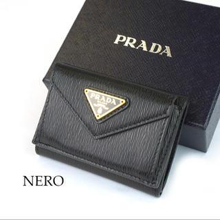 プラダ(PRADA)の新品未使用 国内在庫薄 プラダ PRADA   三折り財布 ロゴ レディースbr(折り財布)