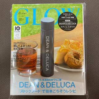 ディーンアンドデルーカ(DEAN & DELUCA)の雑誌グロー 8月号 DEAN&DELUCA(容器)