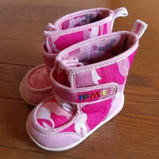 【IFME】ブーツ(ブーツ)