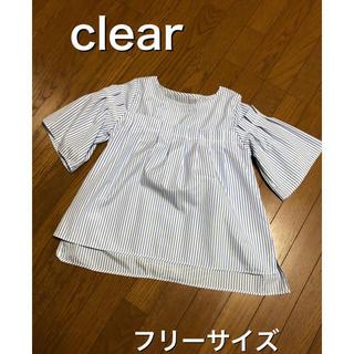 クリア(clear)のclear ボーダーブラウス トップス(シャツ/ブラウス(半袖/袖なし))