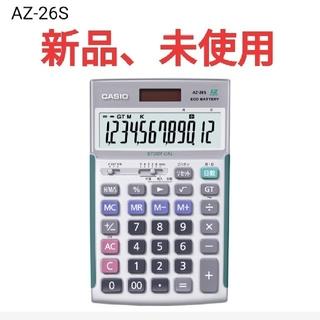 CASIO - カシオ スクール電卓 AZ-26S(12桁)