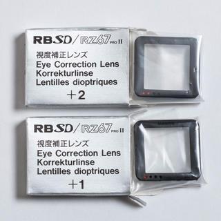 マミヤ(USTMamiya)のMamiya マミヤ RZ67/RB 視度補正レンズ+1と+2セット<未使用品>(その他)