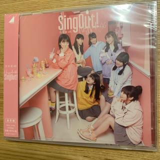 乃木坂46 - Sing Out!