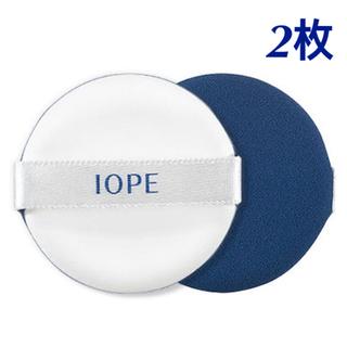 アイオペ(IOPE)のIOPE アイオペ クションファンデーション パフ(パフ・スポンジ)