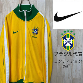 NIKE - 【NIKE】サッカーブラジル代表*刺繍ワンポイント*トラックジャケット