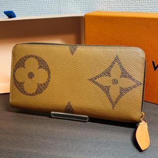 ルイヴィトン(LOUIS VUITTON)の新品同様 ルイヴィトン モノグラム ジャイアント キャンバス ジッピーウォレット(財布)