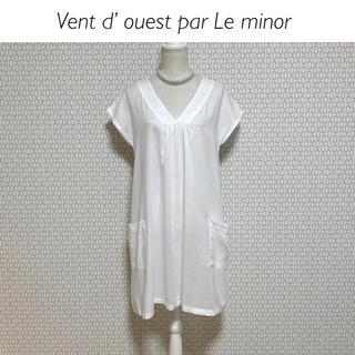 ルミノア(Le Minor)の【日本製】Le minor コットンチュニックワンピース(チュニック)