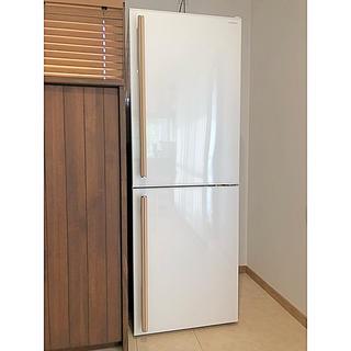 アマダナ(amadana)のアマダナ冷蔵庫(本革ハンドル)ARF-A28-W(冷蔵庫)