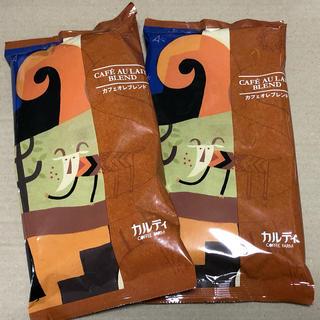 カルディ(KALDI)のポコ様専用✩.*˚カルディ カフェオレブレンド 2袋セット(コーヒー)