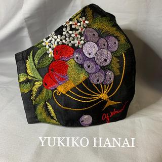 ユキコハナイ(Yukiko Hanai)のインナーマスク YUKIKO HANAI(その他)