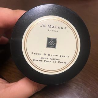 Jo Malone - Jomalone【新品・未使用】