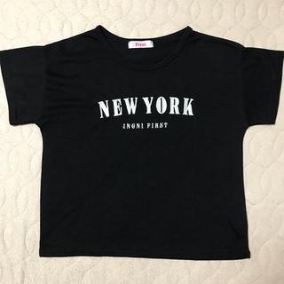 イングファースト(INGNI First)のINGNI First Tシャツ 150cm(Tシャツ/カットソー)