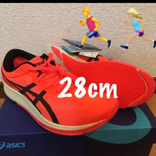 asics(アシックス)のメタレーサー アシックス 28cm TOKYO 限定 スポーツ/アウトドアのスポーツ/アウトドア その他(陸上競技)の商品写真