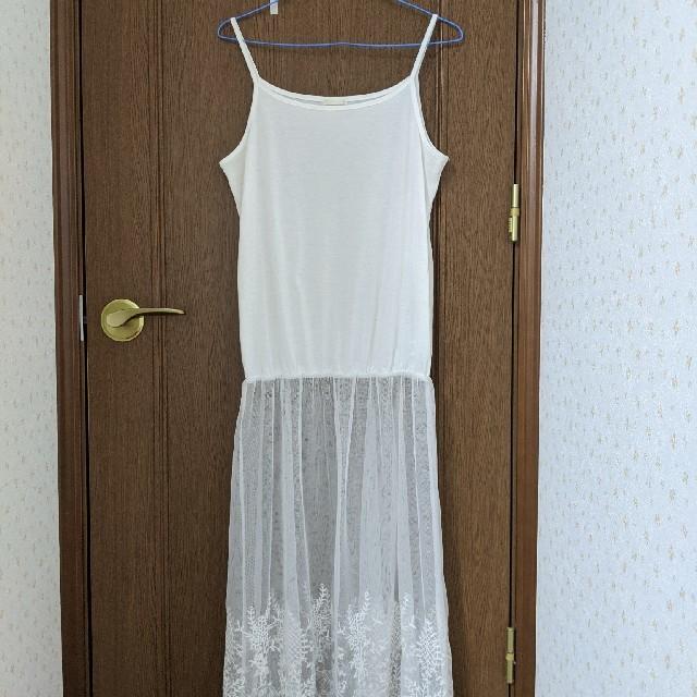 GU(ジーユー)のgu ロングインナー レディースの下着/アンダーウェア(その他)の商品写真