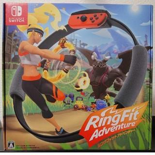 ニンテンドースイッチ(Nintendo Switch)の【新品未使用】リングフィットアドベンチャー (家庭用ゲームソフト)