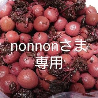 梅干し   小梅漬け (カリっと食感)  500g(漬物)