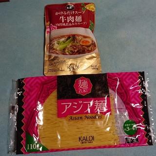 カルディ(KALDI)の台湾 美食 牛肉麺(インスタント食品)