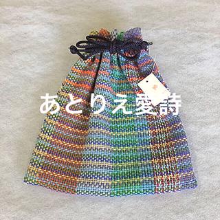 オリジナル(Original)の機織り 巾着袋 日本製ハンドメイド(ポーチ)