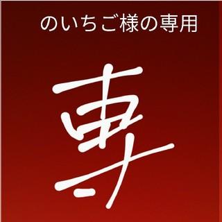 シャネル(CHANEL)の👗⑨リバーシブル■ボーダー■のいちご様の専用■ロングワンピース■ノベルティ(ロングワンピース/マキシワンピース)