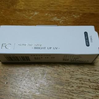 ファンケル(FANCL)のファンケル ブライトアップUV(化粧下地)
