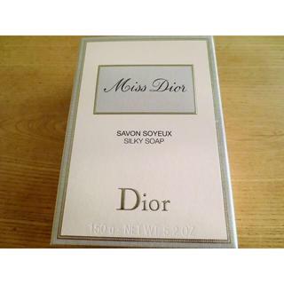 ディオール(Dior)のDIOR:ミスディオール シルキーソープ 150g(ボディソープ/石鹸)