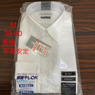 しまむら - メンズ ワイシャツ  M       管理565R