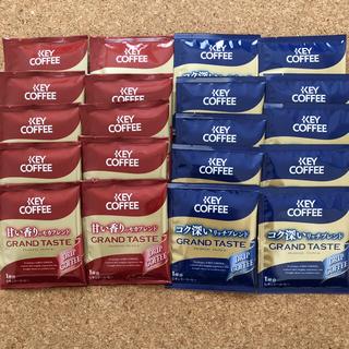 KEY COFFEE - 【KEY  COFFEE   ドリップコーヒー2種類 合計20袋】