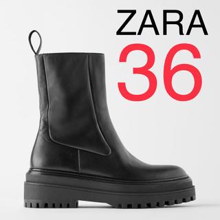 ZARA - ZARA ザラ 新品 トラックソール レザー フラットブーツ 36