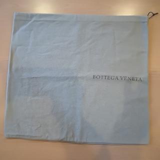 ボッテガヴェネタ(Bottega Veneta)のボッテガヴェネタ  保存袋(ショップ袋)