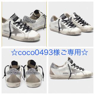 ゴールデングース(GOLDEN GOOSE)のGOLDEN GOOSE Superstar sneakers 39(スニーカー)