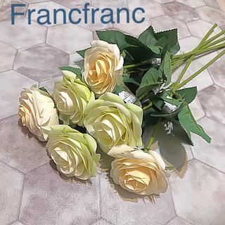 フランフラン(Francfranc)のFrancfranc アートフラワー ローズ×6本セット❣️定価¥3600(その他)