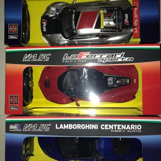 フェラーリ(Ferrari)のハピネットラジコンカー3台(ホビーラジコン)