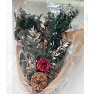 フランフラン(Francfranc)の新品 フランフラン クリスマス ドライフラワー スワッグ 花束 ヴィンテージ(ドライフラワー)