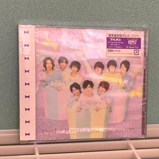 ヘイセイジャンプ(Hey! Say! JUMP)のChau#/我 I Need You(通常盤/初回プレス)(その他)