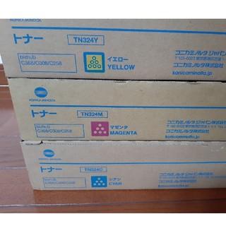 コニカミノルタ トナー TN324シリーズ 純正(OA機器)