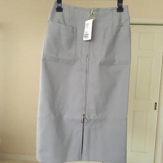 ノーブル(Noble)のぱんな様   NOBLE ファスナースカート 38サイズ 新品(ロングスカート)
