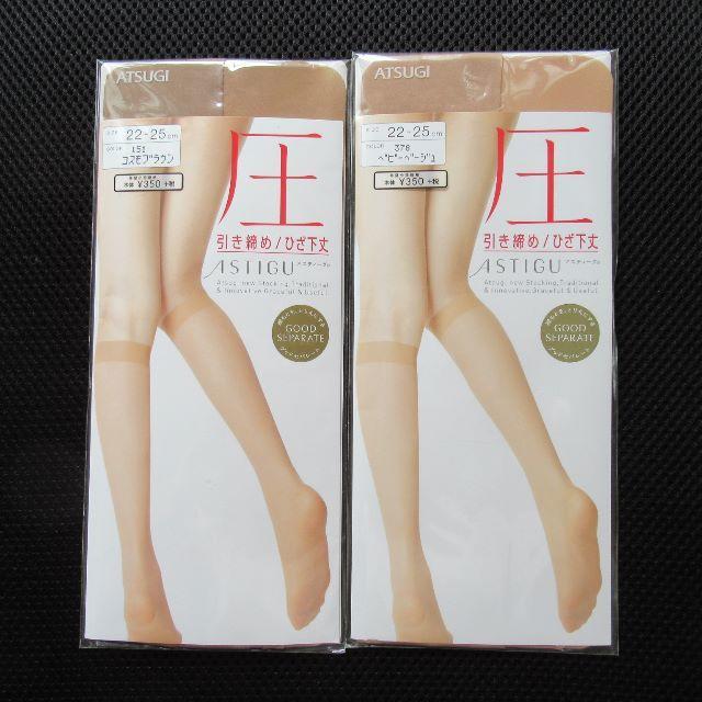 Atsugi(アツギ)のアツギ ひざ下ストッキング 4足 レディースのレッグウェア(タイツ/ストッキング)の商品写真